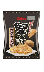 【キャッシュレス5%還元】カルビー(株) 堅あげポテト ブラックペッパー 65g ×12個【イージャパンモール】