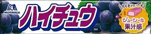 森永製菓 ハイチュウ グレープ 12粒 ×12個【イージャパンモール】