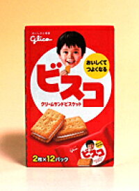 グリコ ビスコ 2枚×12パック【イージャパンモール】