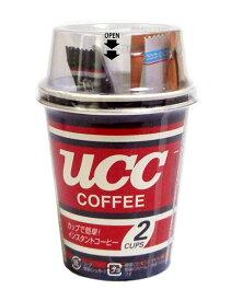 UCC カップコーヒー 2P【イージャパンモール】