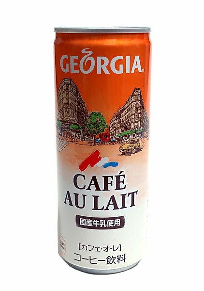 ジョージアカフェオレ 250g 【イージャパンモール】