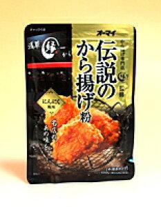 【キャッシュレス5%還元】日本製粉(株) オーマイ 伝説のから揚げ粉 にんにく風味 100g【イージャパンモール】
