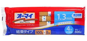 【キャッシュレス5%還元】日本製粉(株) オーマイ スパゲッティ 1.3mm結束タイプ 100g×5束【イージャパンモール】