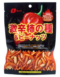 【キャッシュレス5%還元】なとり 激辛柿の種&ピーナッツ 60g【イージャパンモール】