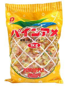 【キャッシュレス5%還元】パイン KGパイン飴 1kg【イージャパンモール】