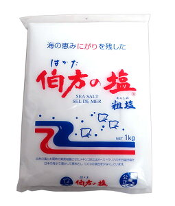 【キャッシュレス5%還元】伯方の塩 1kg【イージャパンモール】