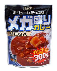 【キャッシュレス5%還元】ハチ メガ盛りカレー 辛口 300g【イージャパンモール】