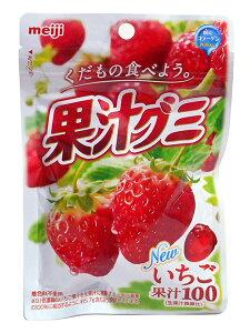 【キャッシュレス5%還元】(株)明治 果汁グミ いちご 51g【イージャパンモール】