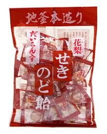 井関食品 花梨 いせきのど飴だいこん入り 120g【イージャパンモール】
