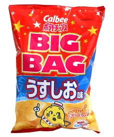 ★まとめ買い★ カルビー ポテトチップスビッグバッグうすしお味170g ×12個【イージャパンモール】