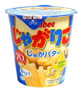 ★まとめ買い★ カルビー(株) じゃがりこ じゃがバター 58g ×12個【イージャパンモール】