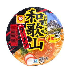 ★まとめ買い★ 東洋水産(株)# ミニ和歌山ラーメン 37g ×12個【イージャパンモール】