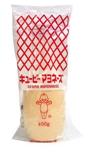 ★まとめ買い★ キューピー マヨネーズ 450g ×20個【イージャパンモール】