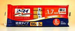 【キャッシュレス5%還元】★まとめ買い★ 日本製粉 オーマイ スパゲティ 1.7mm結束タイプ 100g×5束 ×20個【イージャパンモール】