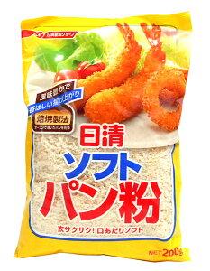 ★まとめ買い★ 日清フーズ ソフトパン粉 200g ×30個【イージャパンモール】