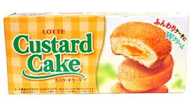 ★まとめ買い★ ロッテ カスタードケーキ 6個入 箱 ×5個【イージャパンモール】