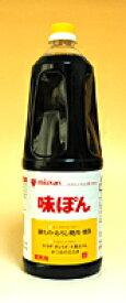 【送料無料】★まとめ買い★ ミツカン 味ぽん 1.8L PET(業務用) ×6個【イージャパンモール】
