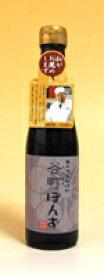 【送料無料】★まとめ買い★ 中村商店 食べてみなはれ谷町ぽんず 300ml ×6個【イージャパンモール】