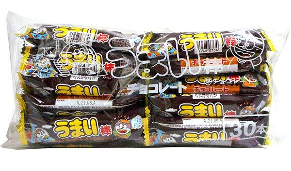 ★まとめ買い★ うまい棒 チョコレート味 30本入 ×30個【イージャパンモール】