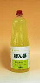 【送料無料】ミツカン酢 ぽん酢 業務用 1.8L ×6個【イージャパンモール】