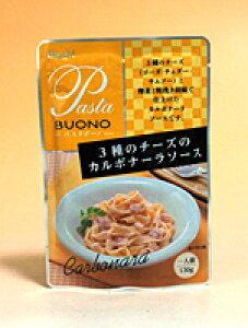 【キャッシュレス5%還元】【送料無料】ハチ 3種のチーズのカルボナーラソース 130g ×24個【イージャパンモール】