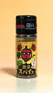 【キャッシュレス5%還元】【送料無料】ハチ 激辛カレー粉 13g瓶 ハバネロ入り ×30個【イージャパンモール】