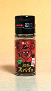 【キャッシュレス5%還元】【送料無料】ハチ 激辛一味 13g瓶 ハバネロ入り ×30個【イージャパンモール】
