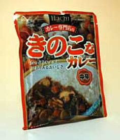 【キャッシュレス5%還元】【送料無料】ハチ食品 きのこなカレー 200g ×40個【イージャパンモール】