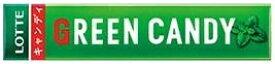 【送料無料】★まとめ買い★ ロッテ グリーンキャンディ ×10個【イージャパンモール】