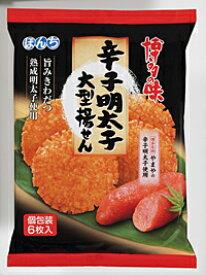 ★まとめ買い★ ぼんち 辛子明太子大型揚せん ×12個【イージャパンモール】