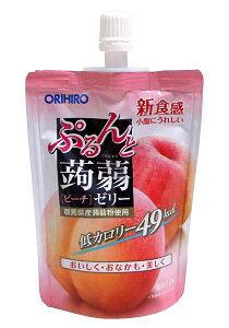オリヒロ ぷるんと蒟蒻ゼリーSTピーチ 130g【イージャパンモール】