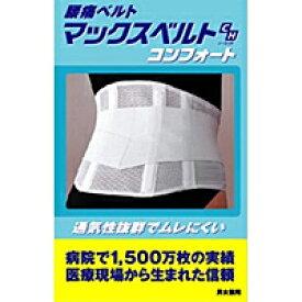 日本シグマックス マックスベルト シーエイチ・コンフォート LLサイズ ×24個【イージャパンモール】