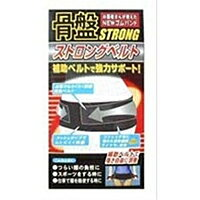 ミノウラ 山田式 骨盤ストロングベルト Mサイズ (82-97cm)【イージャパンモール】