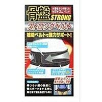 ミノウラ 山田式 骨盤ストロングベルト LLサイズ (102-117cm)【イージャパンモール】