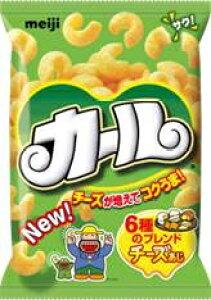 ★まとめ買い★ 明治 カールチーズあじ ×10個【イージャパンモール】