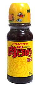 【キャッシュレス5%還元】アサムラサキ 元祖肉どろぼう 甘口 380g【イージャパンモール】