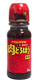 【キャッシュレス5%還元】アサムラサキ 元祖肉どろぼう 中辛 380g【イージャパンモール】