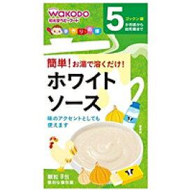 和光堂 手作り応援 ホワイトソース (ベビーフード5ヶ月〜) ×24個【イージャパンモール】