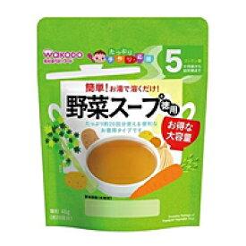 和光堂 たっぷり手作り応援 野菜スープ(徳用) (ベビーフード5ヶ月〜) ×24個【イージャパンモール】