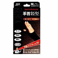 ミノウラ 山田式 ブラック手首らくらくサポーター Mサイズ【イージャパンモール】
