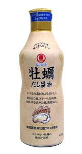 【送料無料】★まとめ買い★ ヒガシマル 牡蠣だし醤油 400ml ×12個【イージャパンモール】