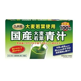 ユーワ 国産大麦若葉青汁(3gx100包) 【イージャパンモール】