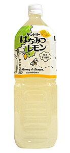 ★まとめ買い★ サントリーはちみつレモン 1.5L ×8個【イージャパンモール】