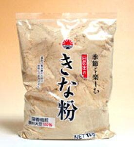 【キャッシュレス5%還元】★まとめ買い★ 日の出 きな粉1kg ×10個【イージャパンモール】