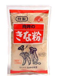 【キャッシュレス5%還元】向井珍味堂 きな粉 大 150g【イージャパンモール】