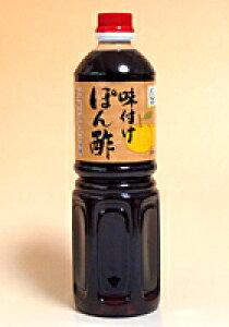 【キャッシュレス5%還元】ニッショウ 味ポン酢 1L【イージャパンモール】