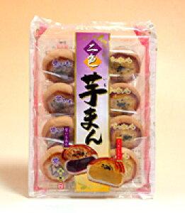 【送料無料】★まとめ買い★ 天恵製菓 二色芋まん 8個入 ×10個【イージャパンモール】