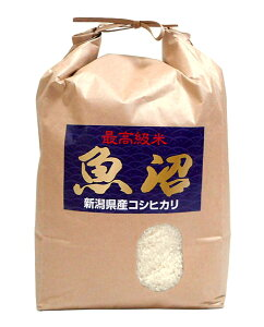 【キャッシュレス5%還元】京阪米穀 魚沼産コシヒカリ 5kg【イージャパンモール】