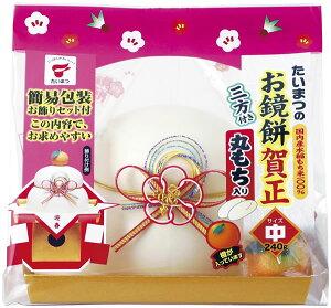 【送料無料】【鏡餅】タイマツ [GM44]お鏡餅賀正丸もち中240g ×12個