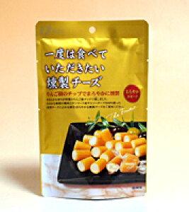 【キャッシュレス5%還元】★まとめ買い★ なとり GP燻製チーズ 64g ×5個【イージャパンモール】